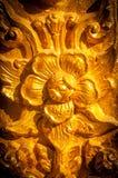 Gouden bloem Royalty-vrije Stock Afbeeldingen