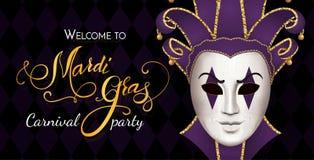 Gouden Carnaval-masker met glanzende textuur, het glimlachen clowngezicht Het malplaatje van de uitnodigingskaart Vector illustra royalty-vrije illustratie