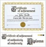 Gouden certificaat malplaatje horizontaal Stock Fotografie