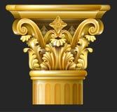 Gouden Corinthische Kolom stock illustratie
