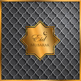 Gouden de groetkaart van etiket ramadan kareem Royalty-vrije Stock Fotografie