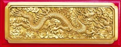 Gouden draak (Chinees: Lang) houtsnijwerk Stock Afbeeldingen