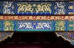 Gouden Draak Verboden Stad Peking royalty-vrije stock fotografie