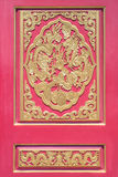 Gouden Dragon Chinese-deur Royalty-vrije Stock Fotografie