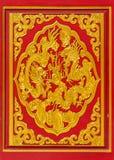 Gouden drakenpatroon Royalty-vrije Stock Afbeeldingen