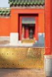 Gouden drempel Stock Foto's