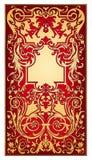 Gouden en rode oostelijke ornamentvector Stock Fotografie