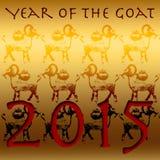 Gouden Geiten - het Chinese Nieuwjaar van 2015 Royalty-vrije Stock Fotografie