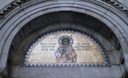 Gouden godsdienstig mozaïek royalty-vrije stock foto