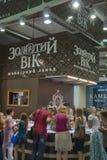 Gouden het bedrijfcabine van Leeftijds Oekraïense juwelen Stock Fotografie