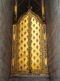 Gouden ingang Stock Foto
