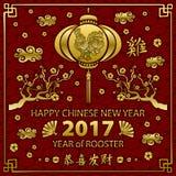Gouden Kalligrafie 2017 Gelukkig Chinees Nieuwjaar van de Haan de vectorconceptenlente van de achtergrond draakschaal patroon Stock Foto's