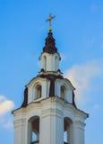 Gouden Koepel van de Orthodoxe Kerk stock afbeeldingen