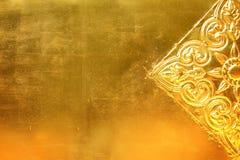 Gouden metaal met gevormd vector illustratie