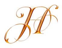 Gouden metaalalfabet, brief H, 3d illustratie Royalty-vrije Stock Afbeelding