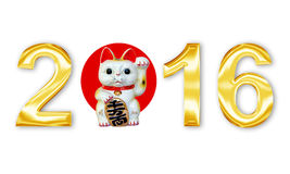 Gouden metaalbrieven 2016 met Japanse manekineko (gelukkige kat) op wit Royalty-vrije Stock Fotografie