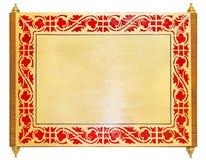 Gouden metaalframe royalty-vrije stock afbeelding