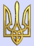 Gouden Oekraïens drietandsymbool in 3D Royalty-vrije Stock Afbeelding