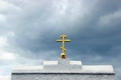 Gouden orthodoxe dwarsclose-up Stock Fotografie
