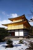 Gouden paviljoen in Kyoto Royalty-vrije Stock Afbeeldingen