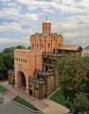 Gouden Poort in Kiev stock foto's