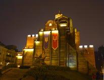Gouden Poort kiev ukraine royalty-vrije stock foto's