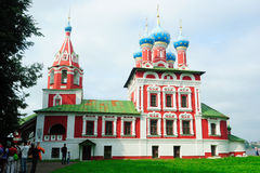 Gouden Ring van Rusland. Kerk van Prins (tsarevitch, czarevitch) dimitry-op-Bloed in Uglich Royalty-vrije Stock Foto