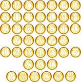 Gouden Sferische Doopvonten   vector illustratie
