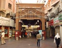 Gouden souk (markt) entrence in Doubai stock afbeelding
