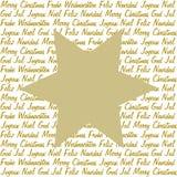 Gouden ster op Kerstmiswensen Stock Afbeeldingen