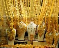 Gouden Suk Royalty-vrije Stock Fotografie