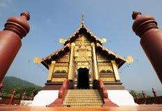 Gouden tempel Royalty-vrije Stock Foto's