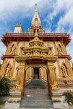 Gouden tempel in middagzonlicht Royalty-vrije Stock Afbeelding