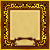 Gouden uitstekend frame Vector Illustratie