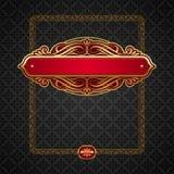 Gouden uitstekende kalligrafische frame etiketten Royalty-vrije Stock Afbeelding