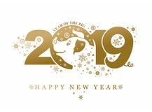 Gouden Varkenspatroon 2019 vector illustratie