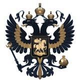 Gouden Wapenschild van Rusland Stock Afbeelding