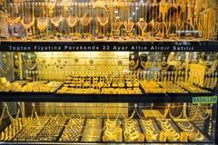 Gouden winkel stock foto's