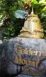 Gouden zet op Stock Foto's