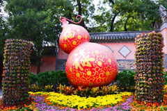 Gourd. There is a special significance in the China gourd, is a symbol of happiness and fortune Stock Photo