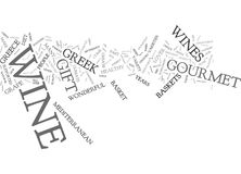 Gourmet Wine Gift Baskets Word Cloud Concept Stock Images