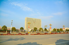 Gouvernement chinois Photographie stock libre de droits