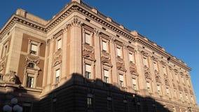 Gouvernement construisant Stockholm Image libre de droits