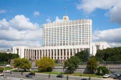 Gouvernement de Fédération de Russie construisant 30 07 2018 image libre de droits