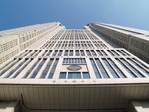 Gouvernement métropolitain de Tokyo Images stock