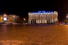 Govern Palace Stock Photo