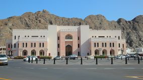 Governemnt building in Muscat, Oman stock video