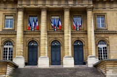 Government building. Architectural details, old Paris government building royalty free stock image