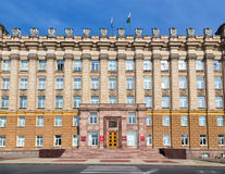Government Building Belgorod region. Russia Royalty Free Stock Photos