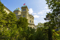 The Government building in Bern, Switzerland Royalty Free Stock Image